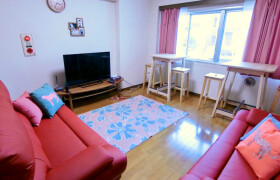 - Guest House in Toshima-ku