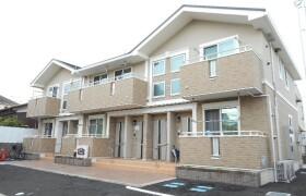 1LDK Apartment in Hanakoganei - Kodaira-shi