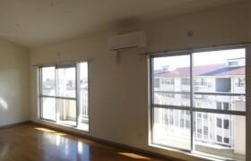 4LDK Apartment in Chigasakiminami - Yokohama-shi Tsuzuki-ku