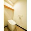 1SLDK マンション 目黒区 トイレ