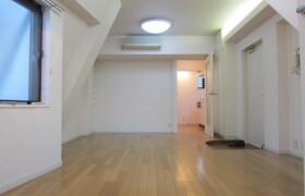 2SLDK Mansion in Meguro - Meguro-ku