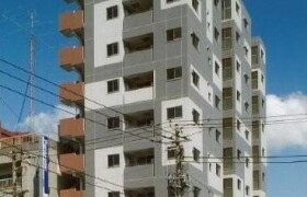 2DK Apartment in Hamamatsucho - Yokohama-shi Nishi-ku