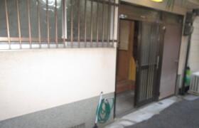 大阪市西成区 玉出中 4K {building type}