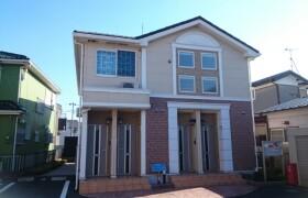 1K Apartment in Kurami - Koza-gun Samukawa-machi