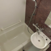 1K Apartment to Buy in Ota-ku Bathroom