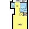 1R Apartment to Rent in Katsushika-ku Floorplan