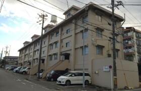 3DK Mansion in Horagai - Nagoya-shi Midori-ku
