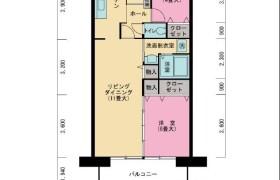 2LDK Apartment in Baikoendanchi - Fukuoka-shi Chuo-ku