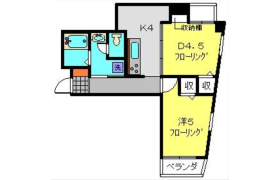 1DK Mansion in Akebonocho - Yokohama-shi Naka-ku