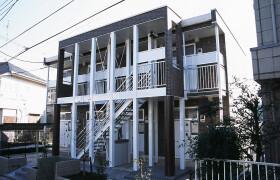 1LDK Apartment in Misawa - Hino-shi