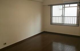 2DK Apartment in Nezu - Bunkyo-ku