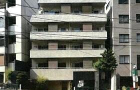 2SLDK Mansion in Ebisu - Shibuya-ku