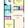 2LDK Apartment to Rent in Shinagawa-ku Floorplan