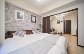 1DK Apartment in Nippombashi - Osaka-shi Chuo-ku