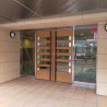 3LDK Apartment to Buy in Adachi-ku Entrance Hall