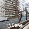 3LDK Apartment to Buy in Nerima-ku View / Scenery