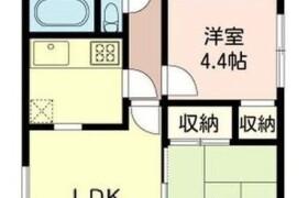 3LDK Mansion in Nakayamacho - Yokohama-shi Midori-ku