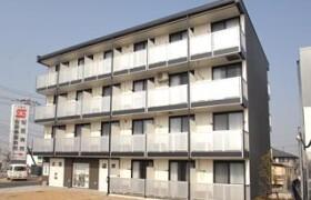 1K Mansion in Tsuchiya - Saitama-shi Nishi-ku