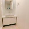1K Apartment to Rent in Arakawa-ku Washroom