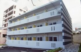 那覇市小禄-1K公寓大厦