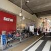 2SLDK House to Buy in Nerima-ku Supermarket