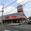 1K Apartment to Rent in Chiba-shi Inage-ku Shopping Mall