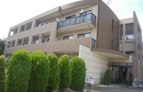 2LDK Apartment in Matsudasoryo - Ashigarakami-gun Matsuda-machi