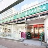 1R Apartment to Rent in Chuo-ku Supermarket