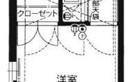 福岡市博多区 美野島 1K {building type}