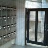 1R Apartment to Buy in Fujisawa-shi Entrance Hall