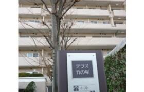 3LDK Mansion in Takenotsuka - Adachi-ku