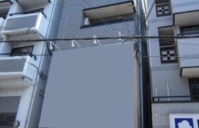 1R Apartment in Senriyama nishi - Suita-shi