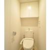 1LDK Apartment to Rent in Toshima-ku Interior
