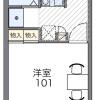 1K 맨션 to Rent in Musashimurayama-shi Floorplan