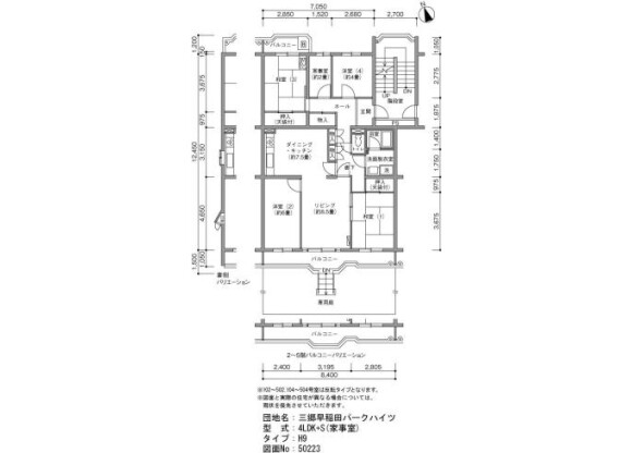 4K Apartment to Rent in Misato-shi Floorplan