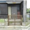 Whole Building House to Buy in Toride-shi Interior