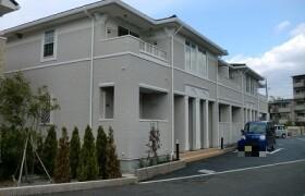 2LDK Apartment in Nakashinden - Ebina-shi