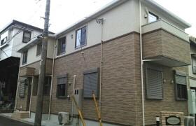 1LDK Apartment in Aotocho - Yokohama-shi Midori-ku