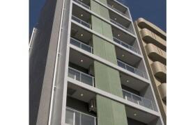 1LDK Apartment in Higashiyamatori - Nagoya-shi Chikusa-ku