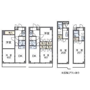 1K Mansion in Higashirinkan - Sagamihara-shi Minami-ku Floorplan