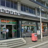 1K Apartment to Rent in Yokohama-shi Minami-ku Post office