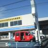 2LDK Apartment to Rent in Yokohama-shi Kanazawa-ku Convenience Store