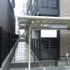 1K マンション 大阪市西区 内装