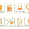 3DK Apartment to Buy in Shinagawa-ku Equipment