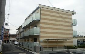 1K Mansion in Miyuki higashimachi - Neyagawa-shi