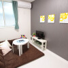 Shared Guesthouse to Rent in Itabashi-ku Living Room