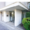 3LDK Apartment to Buy in Suginami-ku Entrance