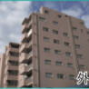 2SLDK Apartment to Buy in Adachi-ku Exterior