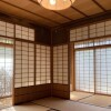 5SLDK House to Buy in Kyoto-shi Ukyo-ku Living Room