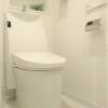 1LDK マンション 練馬区 トイレ